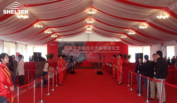 SHELTER Small Tent - Wedding Marquee - lounge Tent - Party Marquees for Sale - Outdoor Wedding Tents - (1)