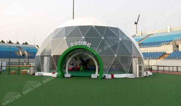 SHELTER Geodesic Domes - Dome Tent - Dome Tent Supplier - Hemisphere Tents - Event Geodome for Sale - Wedding Marquee - Party Marquees (16)